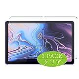 Vaxson 3 Stück Schutzfolie kompatibel mit Huawei MatePad T 10 9.7' 2020 t10, Displayschutzfolie Bildschirmschutz Blasenfreies [Nicht Panzerglas]