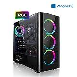 Megaport Gaming PC AMD Ryzen 5 2600X 6 x 4.20 GHz Turbo • Nvidia GeForce RTX 2070 8GB • 240GB SSD • 1000GB Festplatte • 16GB DDR4 RAM • Windows 10 Home • WLAN Gamer pc Gaming