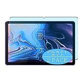 Vaxson 2 Stück Anti Blaulicht Schutzfolie kompatibel mit Huawei MatePad T 10 9.7' 2020 t10, Displayschutzfolie Bildschirmschutz [Nicht Panzerglas] Anti Blue Light