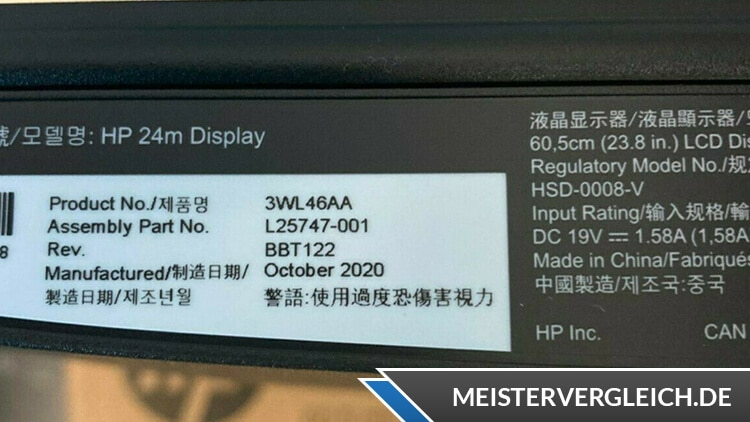 HP 24m Display Datenblatt